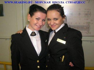 Морская школа - обучение и трудоустройство - 5.jpg