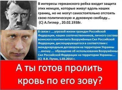 Российская пропаганда на Донбассе - ustsdnh2gmy2.jpg
