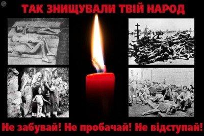Сегодня годовщина трагедии 30-х годов прошлого века - holodomor.jpg