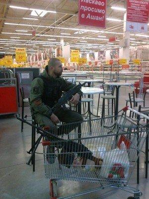 Ашан посетили террористы из ДНР - Ashan-2.jpg