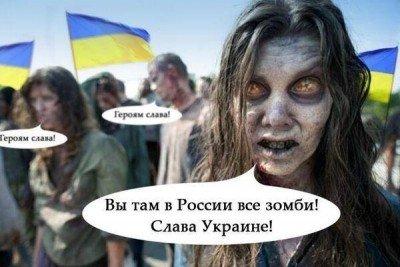 Российская пропаганда на Донбассе - image.jpg