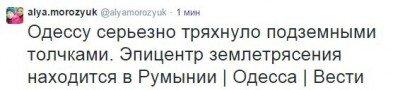 Из Твиттера - 122.jpg