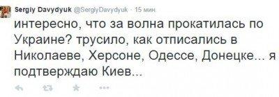 Из Твиттера одесситов - 121.jpg