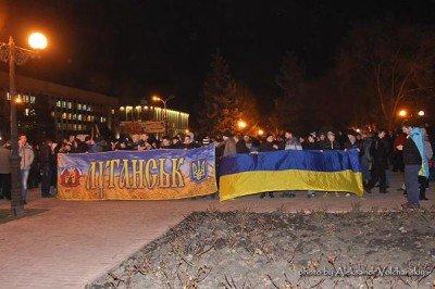 Луганск год назад - 0100.jpg