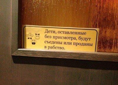 Не оставляйте детей без присмотра  - Childrens.jpg