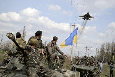 Украинские войска наступают - 230498230498.jpg