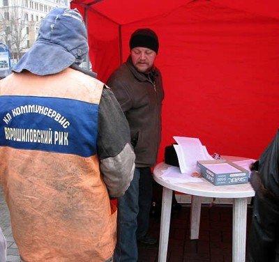 Пургин, ты? Собственно один из основателей организации, ныне террорист Андрей Пургин - 6.jpg