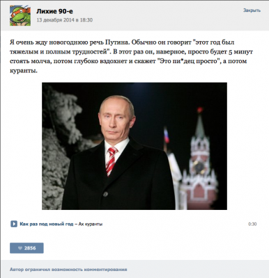 Владимир Владимирович Путин - 392840.png