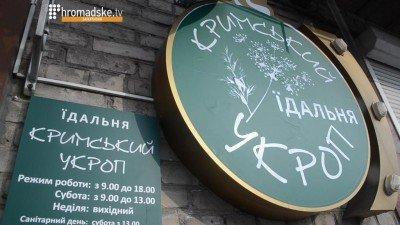 Столовая в Запорожье - 8342049089234.jpg