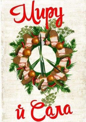 C Наступающим Новым 2015 годом и Рождеством Христовым  - Z_Novym_Rokom!.jpg
