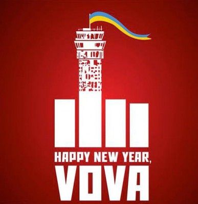 Happy New Year, Vova  - qlkhdo.jpg